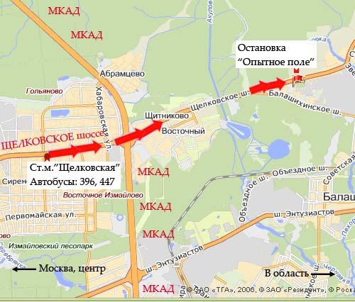 на каком транспорте в маршрутке либо автобусе доехать от балашихи до клина