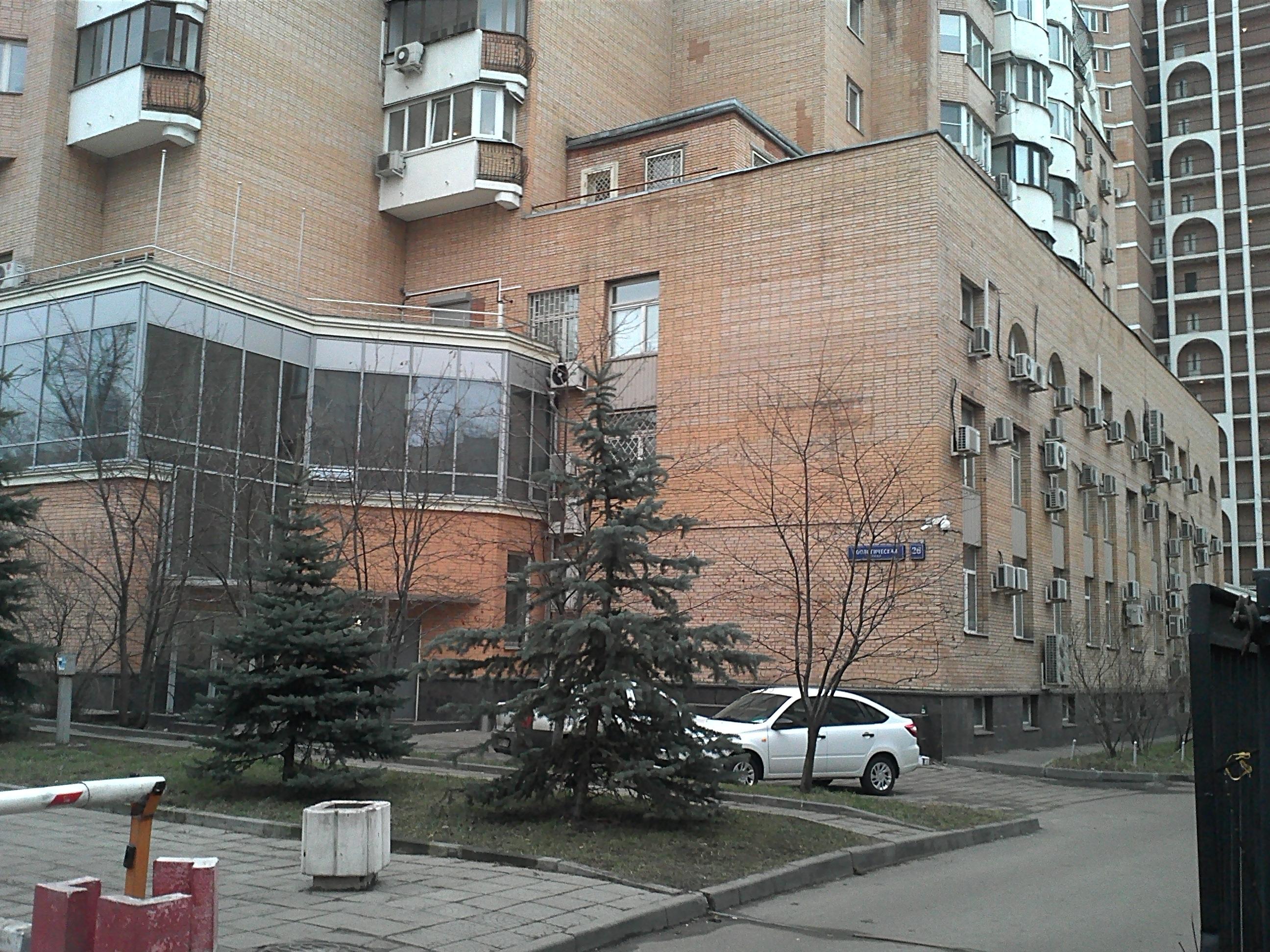 Аренда офиса 20 кв Зоологическая улица аренда офисов на таганской